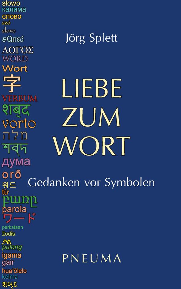 LiebeZumWort
